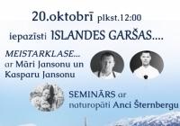 Iepazīsti Islandes garšas!