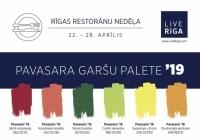 Pavasara Rīgas restorānu nedēļas piedāvājums