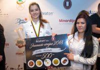 zinami konkursa lietuvas labakais sefpavars 2018 laureati (12).jpg
