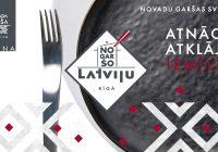 Nogaršo Latviju Rīgā 27. un 28. septembrī