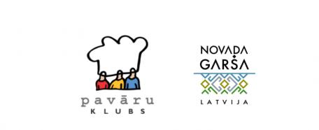 Mājas uzdevuma produkti ir pieejami Novada garšas katalogā
